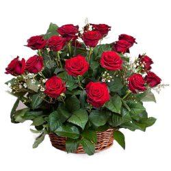 21 червона троянда в кошику фото товару