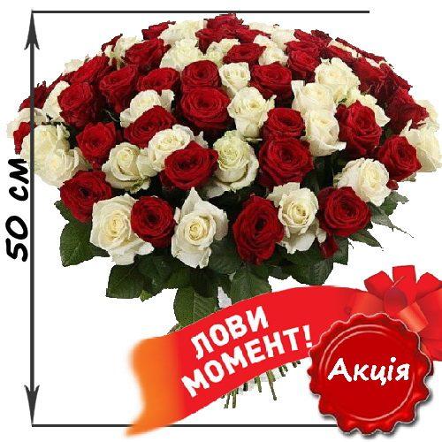 фото товару 101 троянда мікс червона та біла