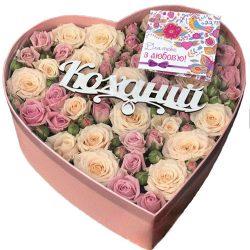 Коробка «Коханій» троянди фото