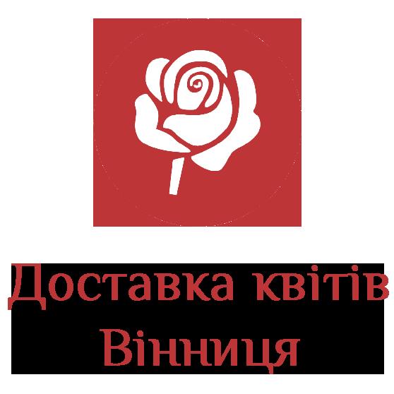 Доставка квітів Вінниця лого